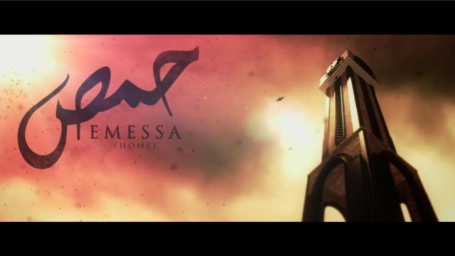 "Malek Jandali ""Emessa (Homs)"""